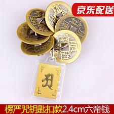 Money amulet - efekt   - ako to funguje  - cena