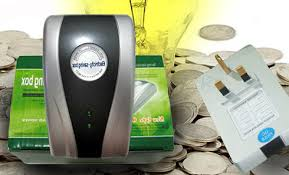 Electricity Saving Box -ako to funguje - Amazon - Cena