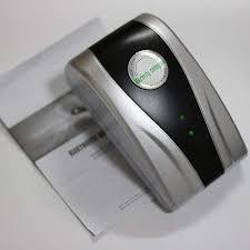 Electricity Saving Box - užitočný - feedback - kúpiť