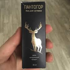 Pantogor - na kĺby - ako použiť - kúpiť - Slovensko